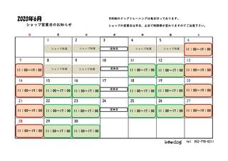 6営業日お知らせカレンダー_page-0001.jpg